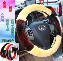 mitsubishi steering wheel promotion