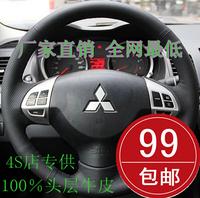 Webasto Car outlander MITSUBISHI asx bag sew-on genuine leather steering wheel cover