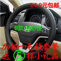 Webasto Heater Car nubuck leather steering wheel cover bundle gift