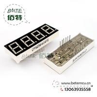 "Free Shipping  CPS05641AYG Common Cathode 4Bit Digital Tube 7 segment 0.56"" Green LED Display 10PCS/LOT"