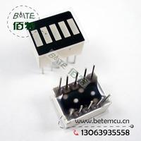 Free Shipping  CPB051012A/BR 5 Segment Red LED Bar-graph Display plane display tube 10PCS/LOT