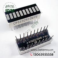 Free Shipping  CPB102510A/BYG 10 Segment Green LED Bar-graph Display plane display tube 10PCS/LOT