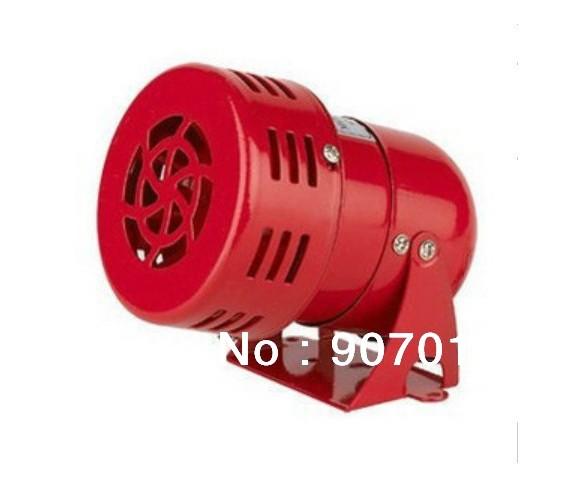 Hot Sale AC 220V 40W MS-190 Mount Mini Motor Siren 114dB Sound(China (Mainland))