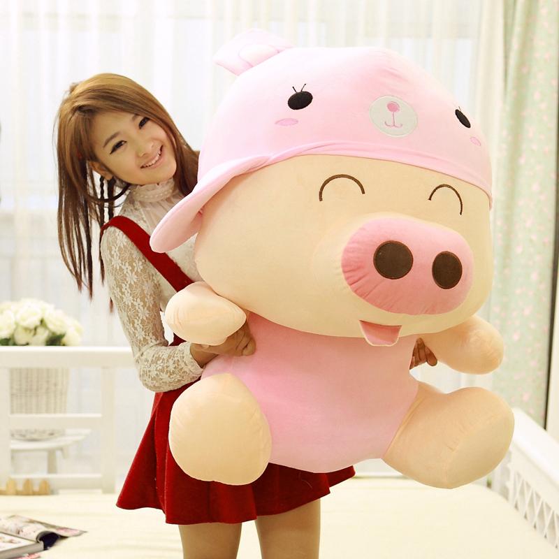 Grande amantes dos animais porco Mcdull brinquedos de pelúcia travesseiro boneca de presente de casamento filmsize boneca(China (Mainland))