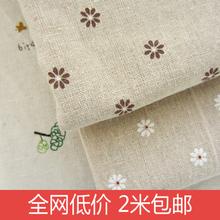 orange table linens price