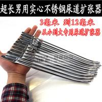 Men's masturbation huge metal stainless steel eurynter stick for Male urethra,dilator Urethral stimulate