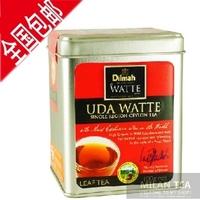 Free shipping Black tea ceylon black tea 5000 prothallial black tea 100g  wholesale
