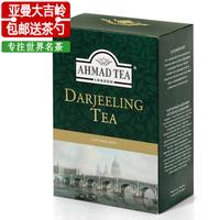 Free shipping Double 12 ahmad 250g darjeeling black tea ahmad tea spoon  wholesale