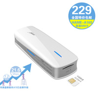 Lactophrys hamea16s 3g wireless router 21.6m wireless network card sim card ethernet cable
