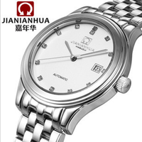 Commercial male best mechanical watch carnival orificial series stainless steel sapphire waterproof watch