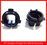 2PCSH7 HID Xenon Light Adapters Holders For KIA K5 Hyundai Veloster Genesis Coupe Lamp Base Free Shipping