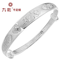 With A Certificate 999 Fine Silver Longevity Bracelet Mother's Elders'  Birthday Gift Bangle Chinese Style Jewelry