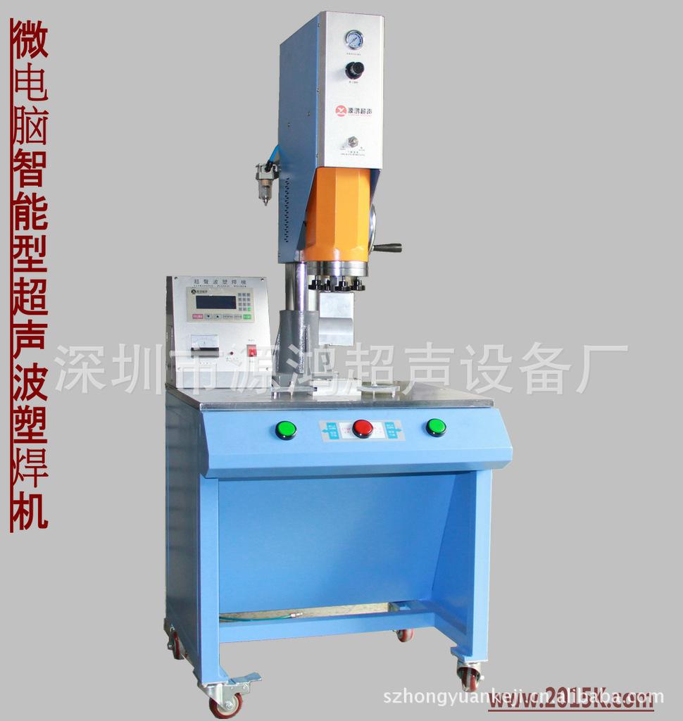 Dongguan supply plastic sheet welding machine ultrasonic welding machine plastic film(China (Mainland))