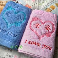 Towel lovers towel ceremonized 100% cotton towel