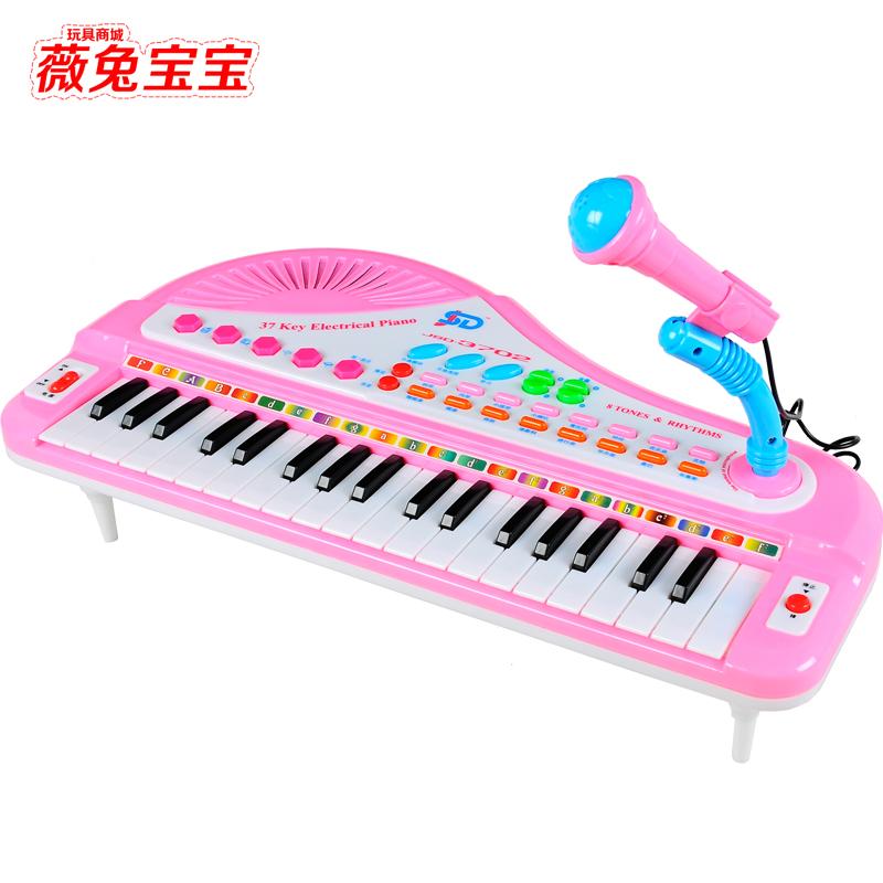 Toy electronic organ 37 key child orgatron band music toy puzzle violin child piano(China (Mainland))