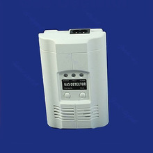 High Sensitivity LPG LNG Coal Natural Gas Leak Detector Alarm Sensor WhiteFree Shipping wholesale/retail