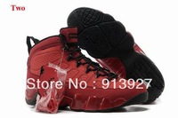 The Second Half Of 2012 Year Featured Retro 9 Basketball Shoes