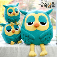 40cm OWL stuffed toys for child Winter warm hands OWL plush doll PP cotton Stuffed dolls Kids birthday gifts Free shipping