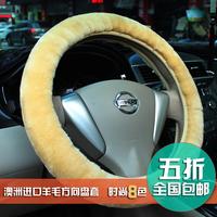 Wool steering wheel cover winter car wool cover fur one piece vehienlar slams