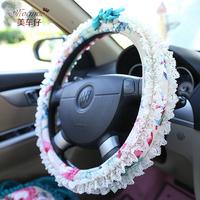 Trolley car steering wheel cover european version of lace women's handlebar set four seasons general