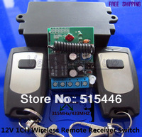 12V 1CH RF Wireless Remote Control Receiver Momentary Switch Relay  Remote Control 315MHZ 433MHZ Replacement Garage Door Opener