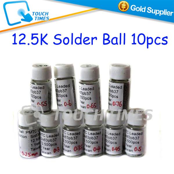 Freeshipping 10 Bottles / Lot 12.5K (0.25, 0.3, 0.35, 0.4, 0.45, 0.5, 0.55, 0.6, 0.65, 0.76) PMTC Leaded BGA Solder Balls(China (Mainland))