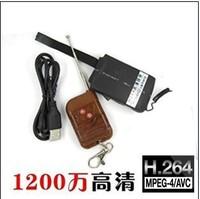 H.264 1200 megapixel camera module Ultra HD mini camera surveillance camera