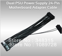 Triple PSU Power Supply 24-Pin Motherboard Adapter Cable
