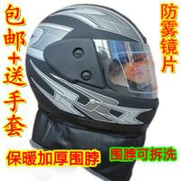 Quality helmet anti-fog helmet motorcycle helmet male electric bicycle helmet female