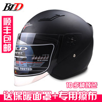 Motorcycle helmet electric bicycle helmet autumn and winter safety cap thermal