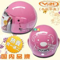 Electric bicycle motorcycle helmet v-21 helmet male women's cartoon