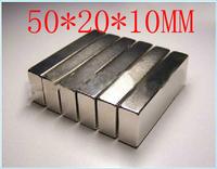 50*20*10 5pcs block magnet 50 mm  x 20 mm x  10 mm powerful craft neodymium  rare earth permanent strong n50 n52