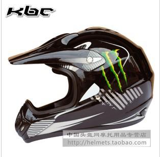 auto racing helmets