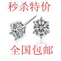9.9 drop earring sparkling diamond zircon Men women's earrings anti-allergic stud earring accessories