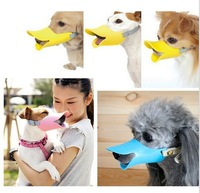 Free shipping 2014 Hot sale NOVELTY CUTE DUCKBILLED DOG MUZZLE BARK BITE STOP FOR SMALL PET DOG PRODUCT #1008