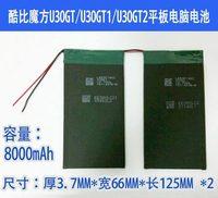 7.4V 8000mAh CUBE U30GT U30GT1 U30GT2 tablet battery plates