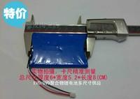 Cheap Portable DVD / EVD capacity polymer lithium battery 7.4V1300MAH spot real shot