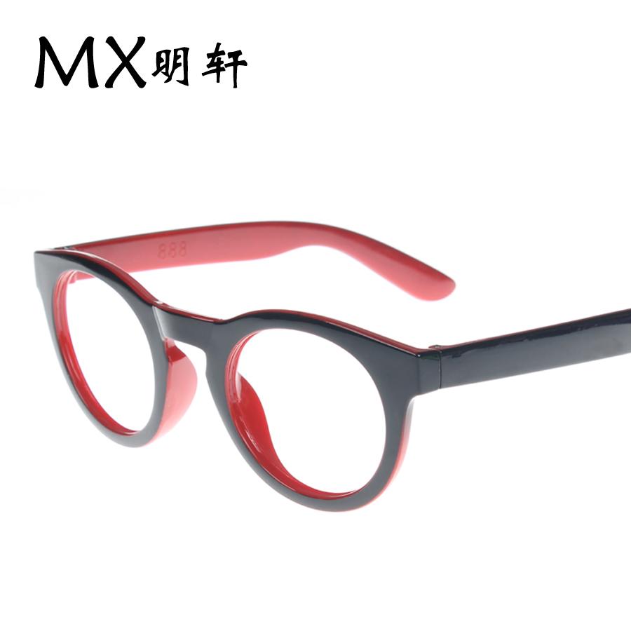 thick framed glasses  German translation  Linguee