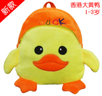 Plush doll cartoon child baby school bag large male backpack baby girls for boy and girl baby