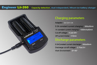 Liitokala lii-260 LED Blue 18650/26650/14500 Battery Charger,Detection of lithium battery capacity/internal resistance/voltage