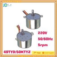 49mm diameter Reversible 220v/5rpm 9kg.cm AC synchronous motor,ac motor,gearbox motor,free shipping