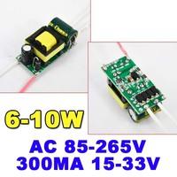 5pcs 85 - 265V Input for E27 GU10 E14 (6-10)X1 W Led Driver 6-10W 6W 7W 8W 9W 10W Lamp Driver Power Supply Lighting Transformer