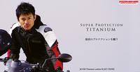 New Komine JK-036 Titanium Leather Fiore mesh Jacket   motorcycle  summer jacket