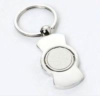 key finder Metal keychain keychain customize keychain key ring