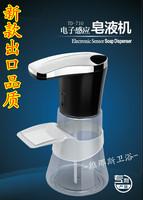 Automatic sensor soap dispenser automatic sensor soap dispenser desktop soap dispenser hand sanitizer box