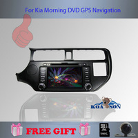 Koason For Kia Morning GPS Navigator Radio Player With CANBUS ,free Better Quality Better Service Free Shipping+Gifts