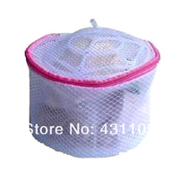Hot Women Underwear Bra Washing Aid Laundry Saver Lingerie Mesh Wash Basket Bag_Free Shipping