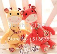 Free Shipping 1pc 2014 New cute deer giraffe plush toy doll cushion / pillow 40cm doll child gift