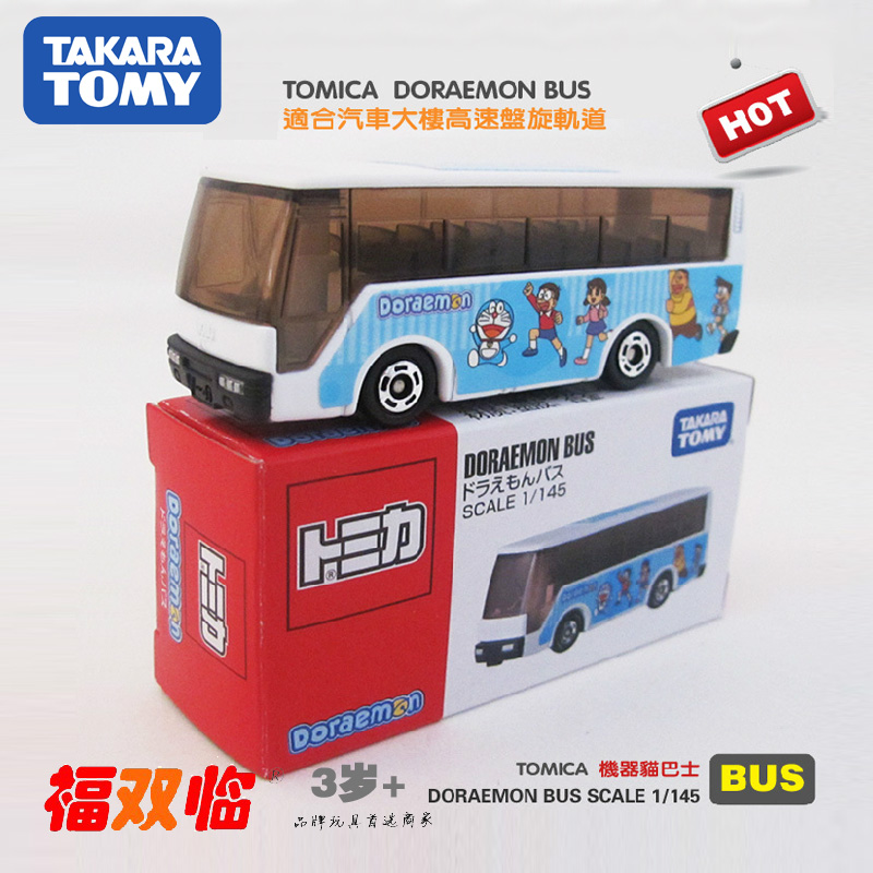 How beautiful card TOMY Pocket alloy car Cars cat bus buses car classic children's educational toys Simulation(China (Mainland))