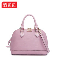 Alpha 2014 fashion water wave shell bag women's handbag messenger bag